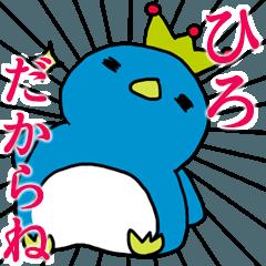 【ひろ専用】ぽっちゃりペンギン