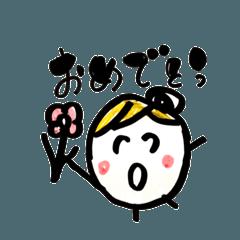 naonaoの日常スタンプ8 naoたま2