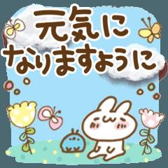 ぱすてるふれんず〜お花がいっぱい〜