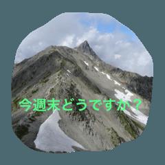 登山者用スタンプ