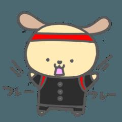 たろすけ 〜癒し犬の日常2〜