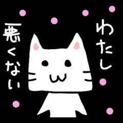 ちょっとずぼらなメス猫スタンプ