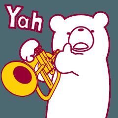 動くクマ。フリューゲルホルン吹きます。