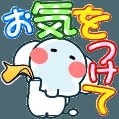 スイートスタンプ10(使いやすい長文)
