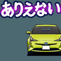 動く!車(小型車4)クルマバイクシリーズ