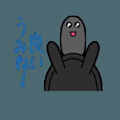 犬と亀と、ハムスター 第三弾 待ち合わせ編