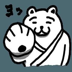空手家シロクマ君 其の3(改)