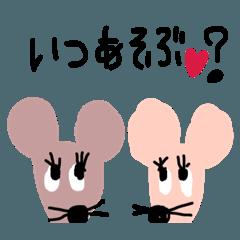 マウスなスタンプ