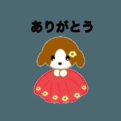 ハワイのぴぷちゃん 2(文字付き)