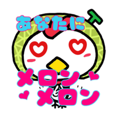 二和 酉子さん ダジャレ(食べ物 Ver.)