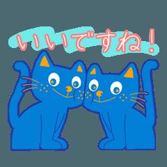 [LINEスタンプ] そらくんとうみくんスタンプ 敬語 Ver.1.1 (1)