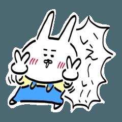 うさぎちゃんクロニクル 7