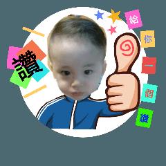 lineスタンプ cute boy boy baby one 40種類 120円