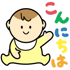 【育児】赤ちゃんスタンプ♪パパ・ママ用