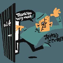 ニットぼうず -vol.4-