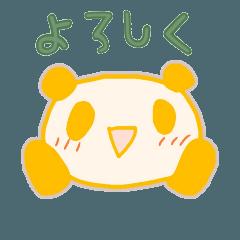 【幸せの黄色いパンダ~】