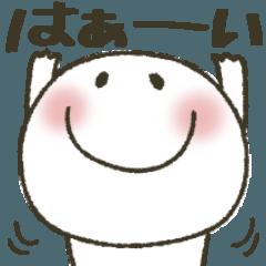 まるぴ★のシンプル文字大きめ