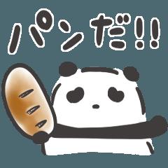 語尾が「だ」のパンダ