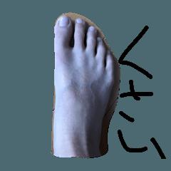 足と手の面白スタンプ