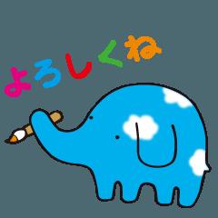 ゾウのアオ・ゾーラ
