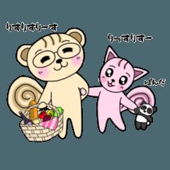 My me りす 6