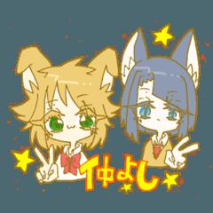 犬宮ちゃんと猫田くん