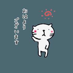 白猫のシーちゃん