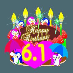 6月の誕生日ケーキスタンプ【全日分】ver.1