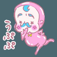 [LINEスタンプ] ぽちょボックル (1)