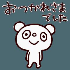ぱんだぽー2(敬語編)
