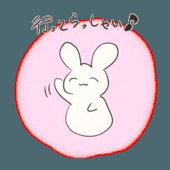 ご安全を願ウサギ☆.。:*・
