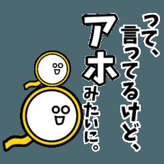 セロピーの冒険 第4巻 〜おまけつき〜