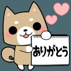 しばいぬっ!2 ~カンペ風~(時々、ねこ)