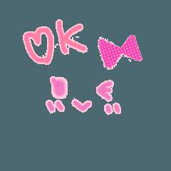 ピンクりぼんちゃんの表情スタンプ♡
