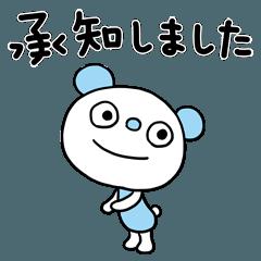 ふんわかクマ4(敬語編)