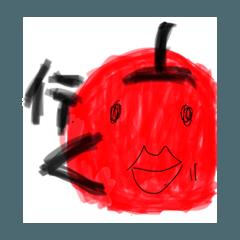 りんごのぜおんと仲間たち!