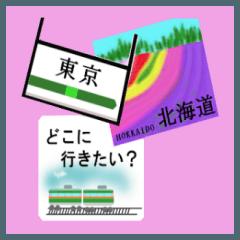 [LINEスタンプ] どこ?