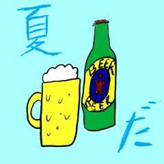 エンジョイ夏ガール