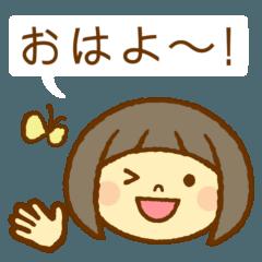 [LINEスタンプ] かわいい女の子スタンプ(ボブヘアー)
