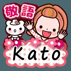 【Kato専用❤】敬語コメント付きも有❤40個