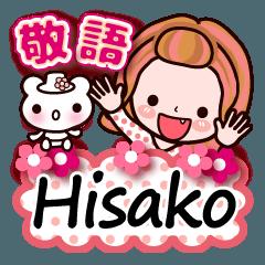 【Hisako専用❤】敬語コメント付きも有❤40個