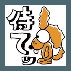 といぷ〜のあんん。