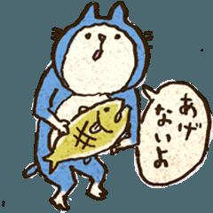 にゃんこ太郎と魚