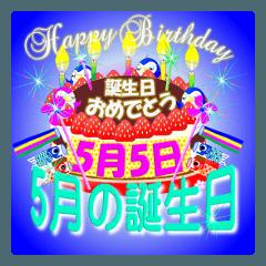 5月の誕生日ケーキスタンプ【全日分】ver.2