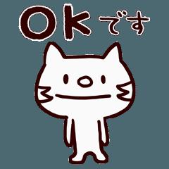 [LINEスタンプ] ねこぽー(基本セット) (1)