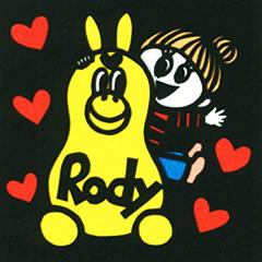 ロディの切り絵スタンプ