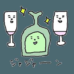 夜の世界とお酒のスタンプ2