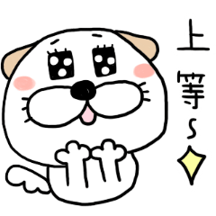 いぬのくうたんpart9 沖縄の方言の巻