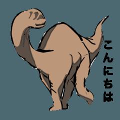 恐竜の仲間