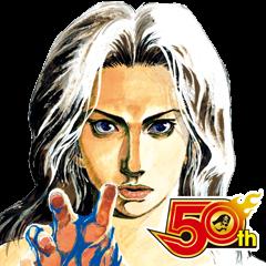 [LINEスタンプ] レベルE(J50th) (1)